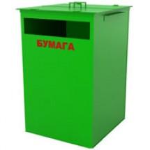 Контейнер для раздельного сбора мусора ТС-72 (бумага)