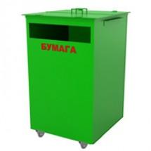 Контейнер для раздельного сбора мусора передвижной ТС-72К (бумага)