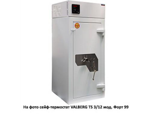 Сейф термостат TS-3/25 мод. ФОРТ 99