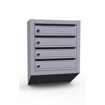 Почтовый ящик ЯПС-4
