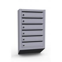 Почтовый ящик ЯПС-6
