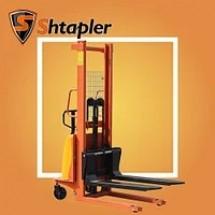 Штабелер гидравлический с электроподъемом Shtapler JC-BDD 1Т х 1.6М