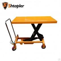 Стол подъемный гидравлический Shtapler PT 500A 0.5Т