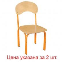 """Стулья детские """"Яшка"""", комплект 2 шт., регулируемые, рост 1-3 (100-145 см), фанера/металл, оранжевый"""