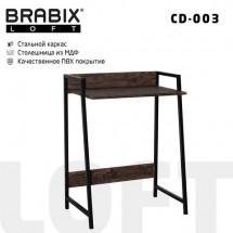 "Стол на металлокаркасе BRABIX ""LOFT CD-003"", 640х420х840 мм, цвет морёный дуб, 641215"