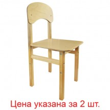 """Стулья детские """"Эко смарт"""", комплект 2 шт., рост 2 (115-130 см), фанера/дерево, лак"""